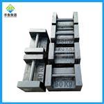 50公斤铸铁砝码价格,江苏砝码供应商