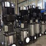 不锈钢多级泵,不锈钢多级管道泵