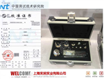 1mg-100g/200g/500g�o磁砝�a��z定�C��