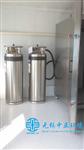 液氮速冻柜设备使用说明书@企业资讯