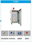 广州市VOCs监测系统验收标准,可联网VOCs监测仪厂家