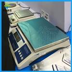 XY10MA精密电子台秤,11kg/1g电子秤价格