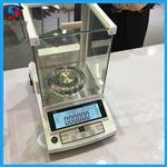 普力斯特0.01mg-50g精密电子天平,全自动内校型