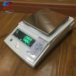 重�c3kg/0.01g�子天平�Q