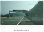 六盘水隧道气象环境监测系统范围,隧道监测设备量程 3000:1