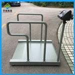 能连接系统的轮椅秤,带RS232接口的轮椅透析秤