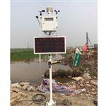 渣土运输24小时扬尘污染在线监测 智慧监管扬尘污染在线监测