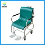 方便病人称体重的电子秤,血透座椅秤