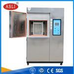 两箱式冷热冲击试验箱艾思荔生产厂家
