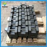 25千克铸铁砝码,M1级别25kg标准砝码报价