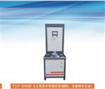 TSY-1A型土工布透水性测定仪(国标、交通恒水头法)