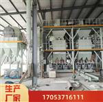 江苏干混砂浆生产线设备价格