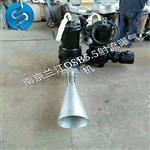 QSB7.5射流曝气机选型
