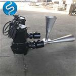 QSB3射流式曝气机