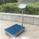 蚌埠500kg�子�_秤,��485通�接口的�子秤