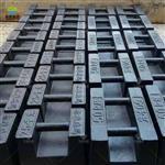 50公斤铸铁砝码报价,m2级别标准砝码