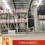 贵州石膏砂浆生产设备