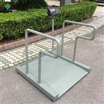 嘉兴轮椅秤价格,300公斤轮椅电子秤尺寸