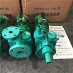 FPZ耐腐蚀自吸泵,防爆型耐酸碱自吸泵