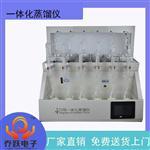 智能一体化蒸馏仪 HJ 503-2009标准蒸馏仪