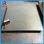 带开关量信号控制功能地磅 耀华XK3190-C8+电子地磅