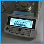 保定十万分之一克电子天平,分度值0.01mg电子分析天平