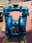 QBY-25不锈钢气动隔膜泵 QBY气动隔膜泵厂家