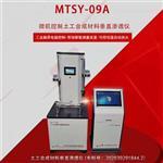 微机控制土工合成材料垂直渗透仪检定规程@新闻快讯