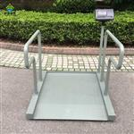 残疾人手扶轮椅秤,300kg轮椅电子秤价格