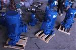 YG50-200立式管道离心油泵