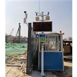 扬尘噪声监测系统品牌介绍@市场快讯