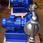 DBY3电动隔膜泵,DBY3不锈钢电动隔膜泵,qby3-25隔膜泵