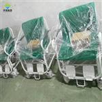 移动式轮椅秤,带称重功能的座椅