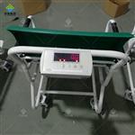 病人透析体重用轮椅秤,300kg座椅秤价格