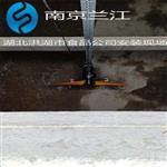 QJB4/4-2500/2-42P好氧池低速推流搅拌机