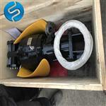 QJB5/4-1800/2-63P厌氧池低速推流搅拌器