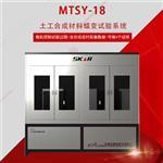 MTSY-18型beplay appbeplayapp体育下载beplay安卓版蠕变试验系统价格@市场快讯
