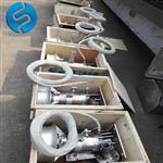 QJB4/12-620/3-480冲压式搅拌机轴承