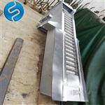 GSHZ1250不锈钢回转格栅除污机