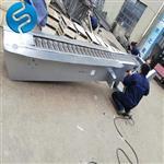 GSHZ1500不锈钢回转格栅机