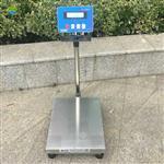 300公斤防爆电子秤报价,液化石油厂用的电子秤