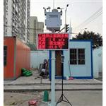 PM2.5实时监测仪价格及产品特点@新闻中心