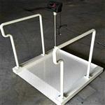 残疾人300kg透析轮椅秤 医院血透室人体轮椅秤价格 养老院用轮椅电子称