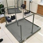 医院用透析轮椅秤北京 血透室轮椅体重秤价格 300kg电子轮椅秤厂家直销