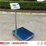 宁德150kg电子台秤(精度1g)电子磅称批发