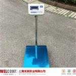 规格60kg/1g电子台秤,安庆TCS-60kg电子秤价格