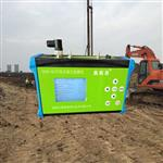 工矿企业便携式扬尘监测仪