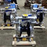 qby3-25气动隔膜泵