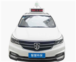 杭州便宜移动式VOCs监测仪  走航式 VOCs 监控系统