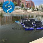 太阳能曝气机的设计计算